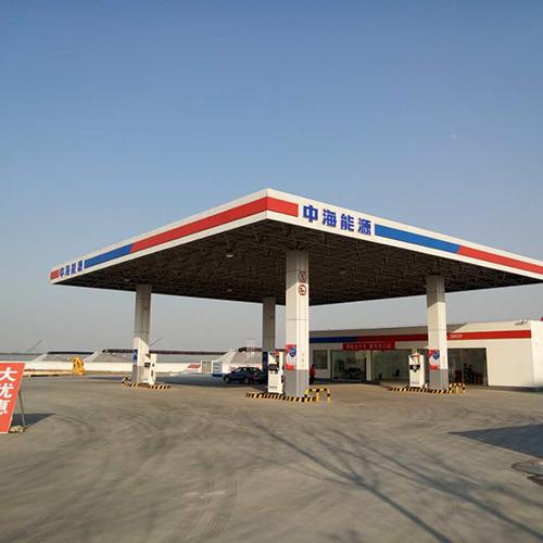 中海新能源